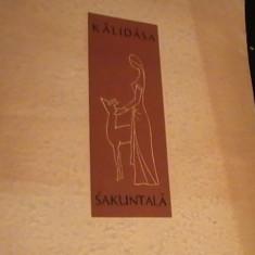 KALIDASHA-SACUNTALA-DRAMA SANSCRITA- TRAD.E. CAMILAR- - Carte mitologie