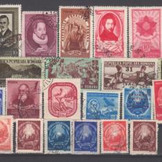 Romania R.P.R. Lot timbre stampilate (1) - Timbre Romania, An: 1960, Oameni, Nestampilat