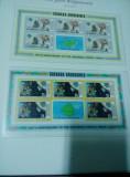 Blocuri Grenada Grenadines UPU 1974, Nestampilat