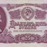 RUSIA 25 ruble 1961 XF!!!, Europa