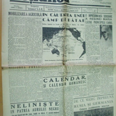 Actiunea 16 martie 1941 Maria Carol calendar caricatura teatru national legionar - Ziar