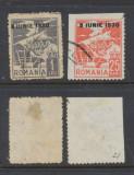 RFL 1930 ROMANIA 2x timbru oficial sursarj 8 IUNIE cu erori culoare si dantelura