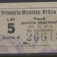 RFL anii 1930 ROMANIA Braila timbru fiscal municipal de 5 lei uzat - Timbre Romania, Stampilat