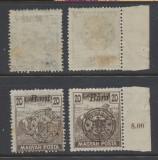 RFL 1919 ROMANIA Oradea eroare seceratori 20 bani sursarj uleios + bonus, Nestampilat