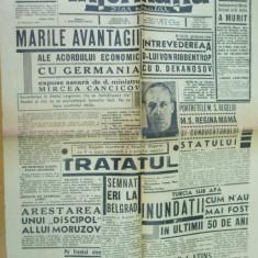 Informatia 14 decembrie 1940 Horia Sima legionar cinema inundatie loterie - Ziar