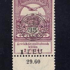 EMISIUNEA CLUJ ORADEA 1919 - INUNDATIA 35 FILLER EROARE SPECTACULOASA - MNH - Timbre Romania, Nestampilat