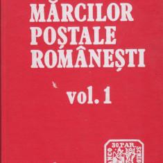 Catalogul marcilor postale romanesti ( 2 volume - Editia 1984 )