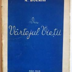DIN VARTEJUL VIETII, POEME, 1994, DEDICATIE*