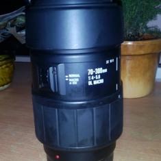Obiectiv 70-300mm - Parasolar Obiectiv Foto Sigma