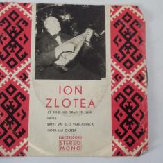 ION ZLOTEA, VINIL FARA ZGARIETURI - Muzica Populara electrecord
