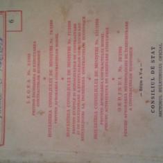 LEGEA 3/1988 - Carte Drept financiar
