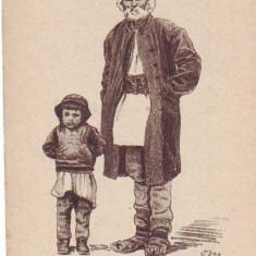 160 - Port Popular - MOLDOVA ( Carpatii Orientali ) - old postcard - unused - Carte Postala Moldova 1904-1918, Necirculata, Printata