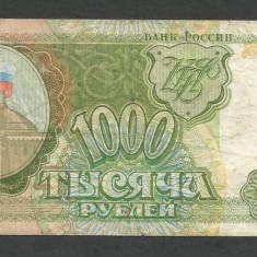 RUSIA 1000 1.000 RUBLE 1993 [11] P-257 - bancnota europa