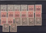 ROMANIA  1918 ,  LOT  TIMBRE  MVIR, Nestampilat