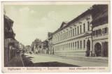 """#1858- Romania, Sighisoara cp. scrisa necirc. 1928: Liceul """"Principele Nicolae"""""""