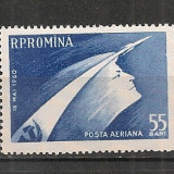 Romania.1960 Nava cosmica AX.256 - Timbre Romania, Nestampilat