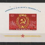 Romania.1961 40 ani PCR-colita AX.263 - Timbre Romania, Nestampilat