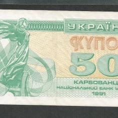 UCRAINA   50  CUPON  KUPON  KARBOVANETS  1991  [5]   P-86a