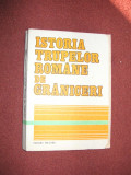 Istoria trupelor romane de graniceri