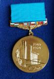 Medalie CAER 25 de ani 1949-1974