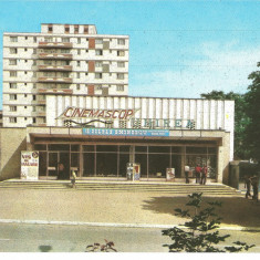 C. P . CINEMATOGRAFUL UNIREA BOTOSANI - Carte Postala Moldova dupa 1918, Circulata, Fotografie