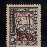 OCUPATIA GERMANA 1917 - 5 BANI SUPRATIPAR MVIR MONOGRAM SI IN CASETA - MNH - Timbre Romania, Nestampilat