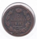 Moneda Rusia (tarista) 2 Copeici 1820EM - KM#118.3 VF, Europa