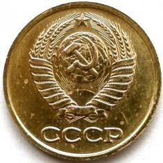 RUSIA - CCCP, 1 KOPEICA 1987, Europa, Bronz
