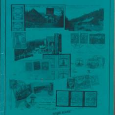 RFL 1998 carte filatelie Mircea Dragoteanu Istoria postelor locale transilvane
