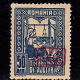 OCUPATIA GERMANA 1917 - 50 BANI SUPRATIPAR MVIR IN CASETA - MNH - Timbre Romania, Nestampilat