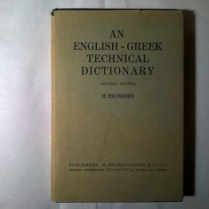 H. Hionides – An English-Greek technical dictionary