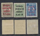 1923 ROMANIA Infometatii Basarabiei neemise 3 v supratipar uzuale Ferdinand, Istorie, Nestampilat
