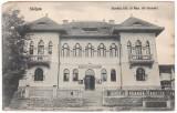 #1872- Romania, Saliste, carte postala necircul: Scoala Inf. si Sup. Comerciala