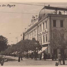 BRAILA, STRADA REGALA - Carte Postala Muntenia dupa 1918, Necirculata, Fotografie