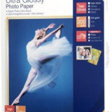 EPSON S041944 13x18 GLOSSY PHOTO PAPER