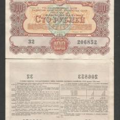 RUSIA URSS 100 RUBLE 1956, XF+ [2] OBLIGATIUNI / OBLIGATIUNE DE STAT - bancnota europa
