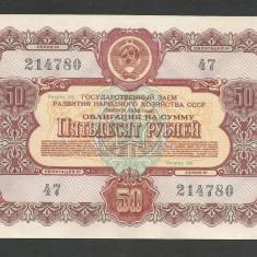 RUSIA URSS 50 RUBLE 1956, XF + [1] OBLIGATIUNI / OBLIGATIUNE DE STAT - bancnota europa