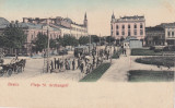 BRAILA , PIATA SFINTII ARHANGHELI TRAMVAIE , TRASURI , CIRCULATA 1912