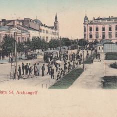 BRAILA, PIATA SFINTII ARHANGHELI TRAMVAIE, TRASURI, CIRCULATA 1912 - Carte Postala Muntenia 1904-1918, Printata