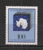 Germania.1981 20 ani Tratatul asupra Antarcticii  SG.435, Nestampilat