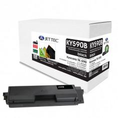 Toner Kyocera FS C2026/2126, 7K, negru