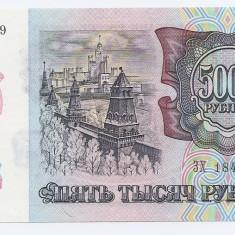Rusia 5.000 Rubley 1992 - Prefix ZH - P-252 UNC !!! - bancnota europa