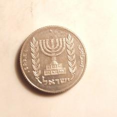 ISRAEL 5 AGAROTI 1980 COMEMORATIV , CU STEAUA LUI DAVID / NICHEL, Africa