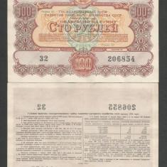 RUSIA URSS 100 RUBLE 1956, XF++ a UNC [1] OBLIGATIUNI / OBLIGATIUNE DE STAT - bancnota europa