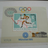 1972 LP 788 PREOLIMPIADA MUNCHEN COLITA DANTELATA - Timbre Romania, Nestampilat