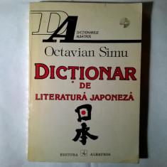 Octavian Simu – Dictionar de literatura japoneza