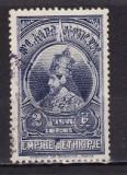 8887 - Etiopia 1931 - cat.nr.263 stampilat, Regi
