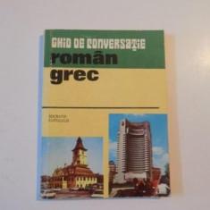 GHID DE CONVERSATIE ROMAN - GREC, EDITIA A II -A REVIZUITA SI ADUGITA de SOCRATIS COTOLULIS, BUCURESTI 1975 - Carte in alte limbi straine