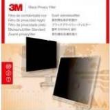 Filtru de confidentialitate PF 20.0W9 |25cm x 44,3cm|