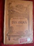 Radu D.Rosetti - Din Inima - Poezii , interbelica , Universala Alcalay -BPT 55